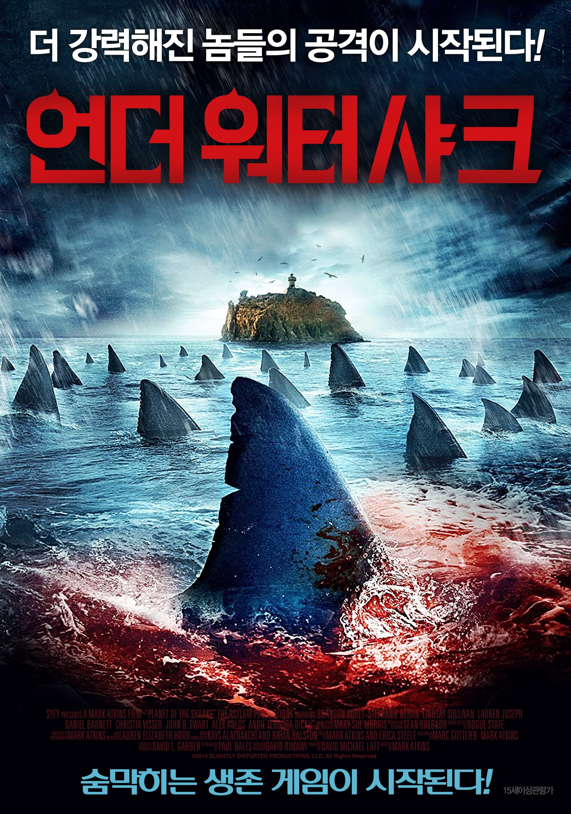 Planet Of Sharks
