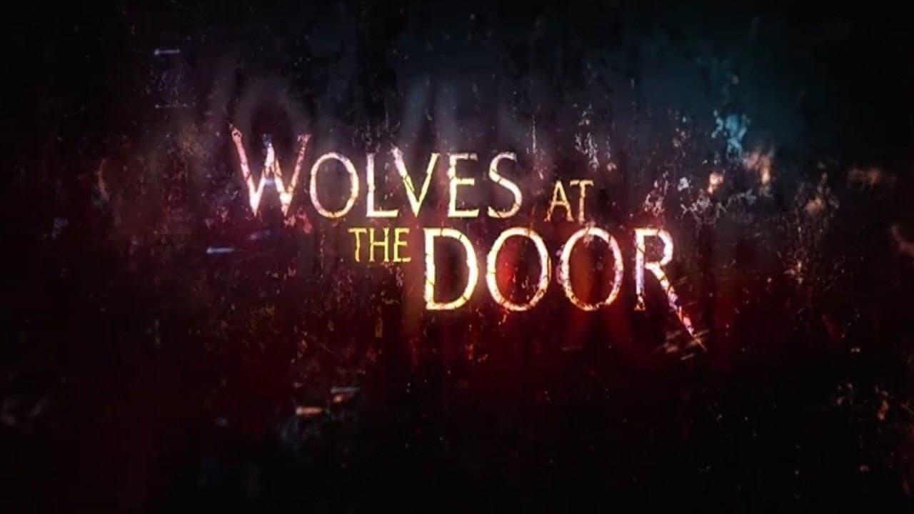 Вълците пред вратата