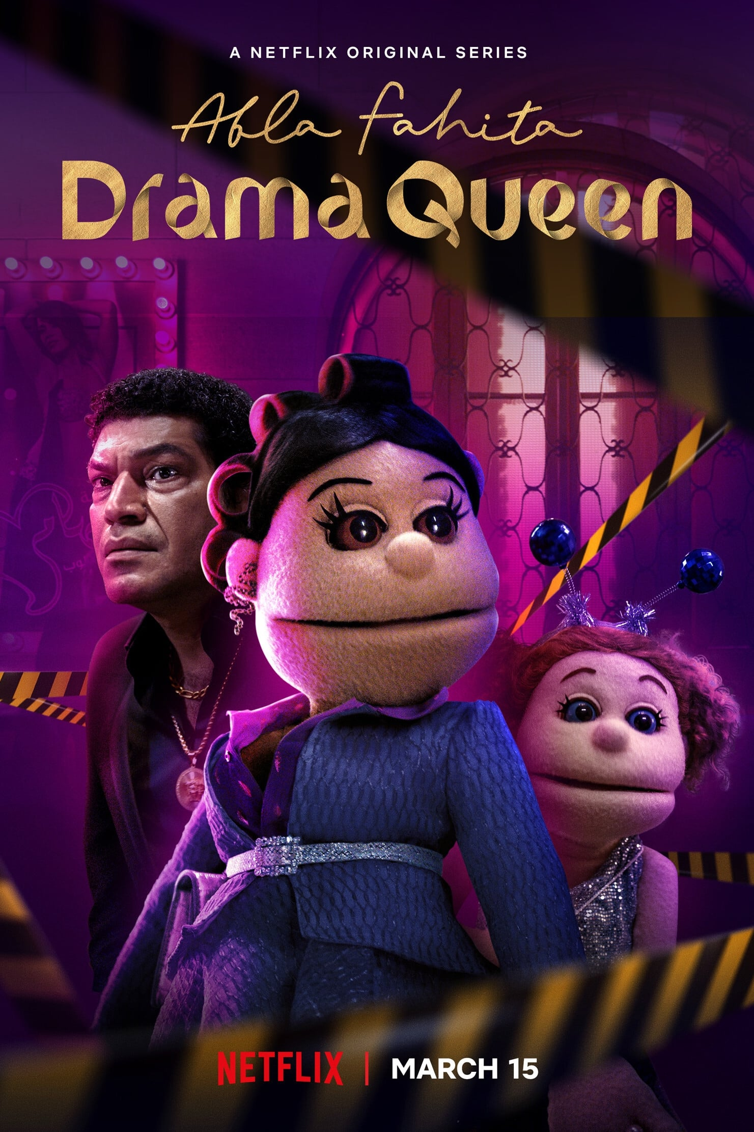 Assistir Abla Fahita - Drama Queen