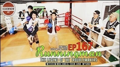 Running Man Season 1 :Episode 167  The Legend of the Troublemakers
