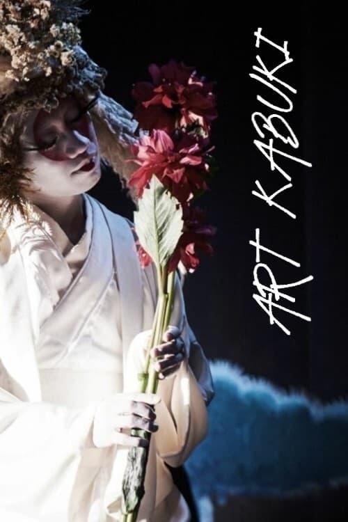 Art Kabuki (2021)