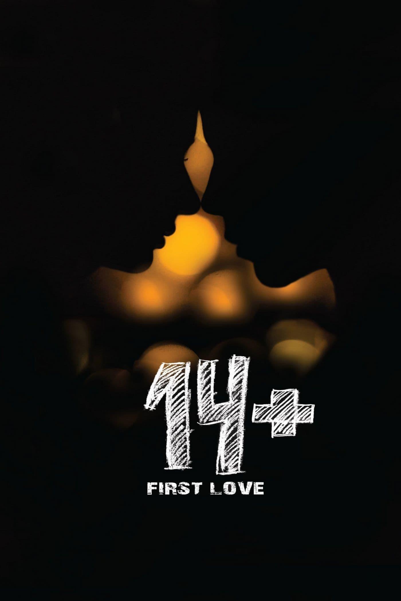 14 ans, premier amour