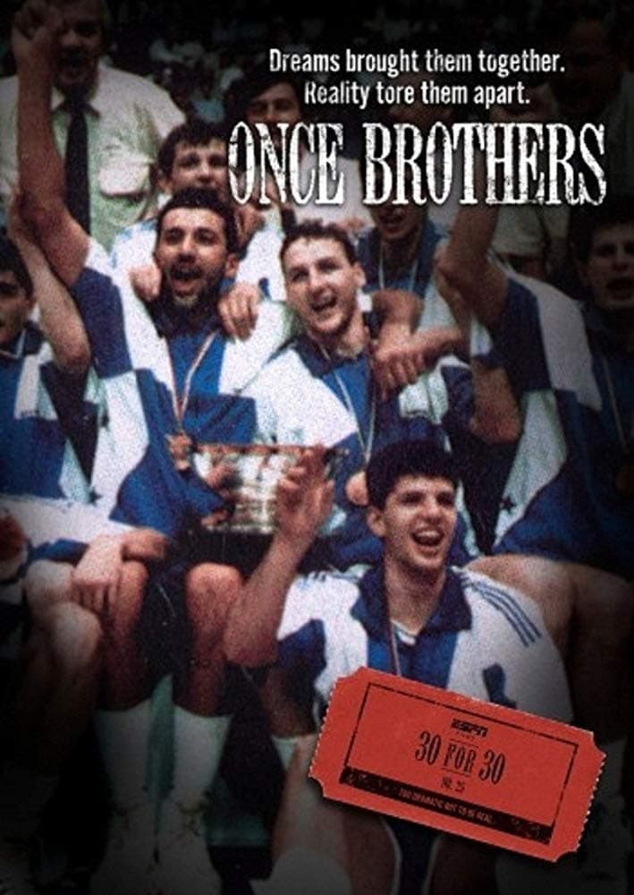 Once Brothers (2010)