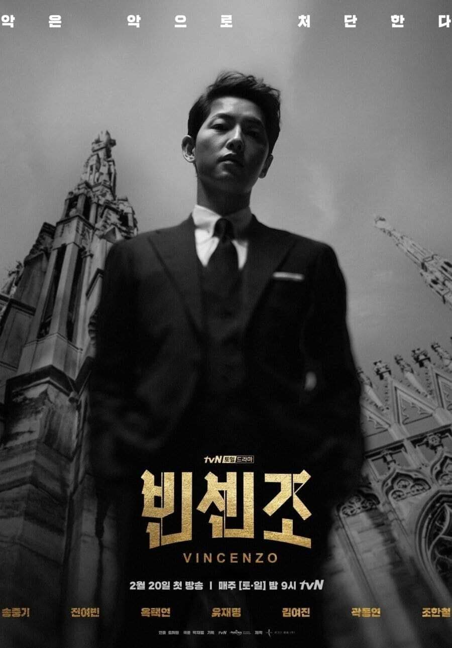 Nonton Drama Korea Vincenzo (2021)
