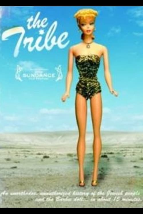 The Tribe (2005)