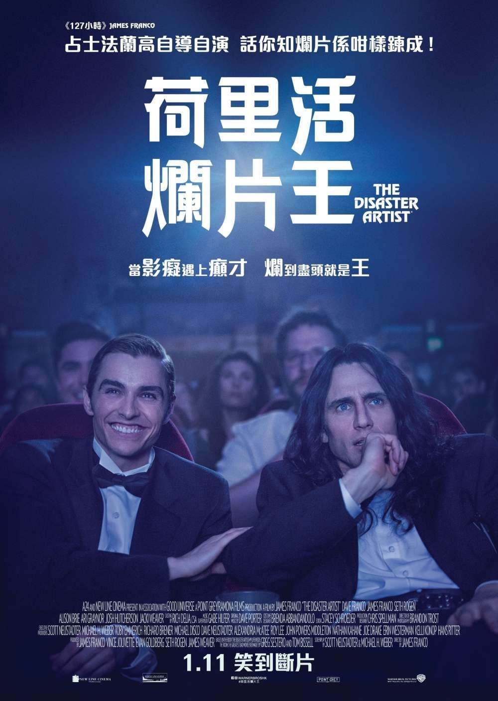 The Disaster Artist 2017 Streaming Vf Film Complet En