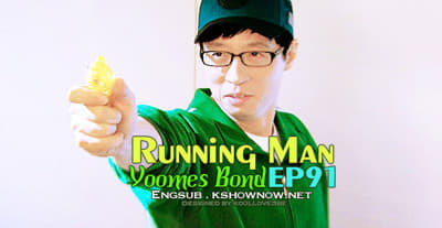 Running Man Season 1 :Episode 91  SUNY Korea