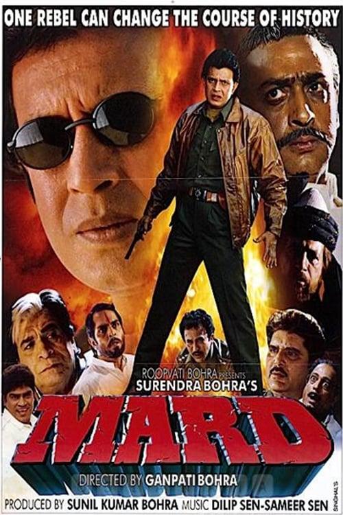 The Man (1998)