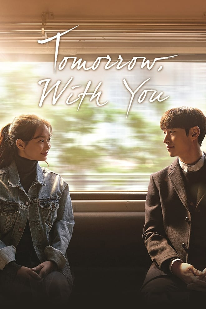 Tomorrow with You EP 1