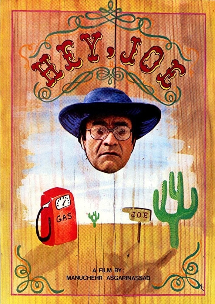 Ver Hey Joe! Online HD Español (1988)
