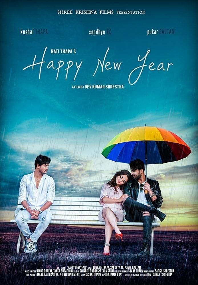 Ver Happy New Year Online HD Español (2016)