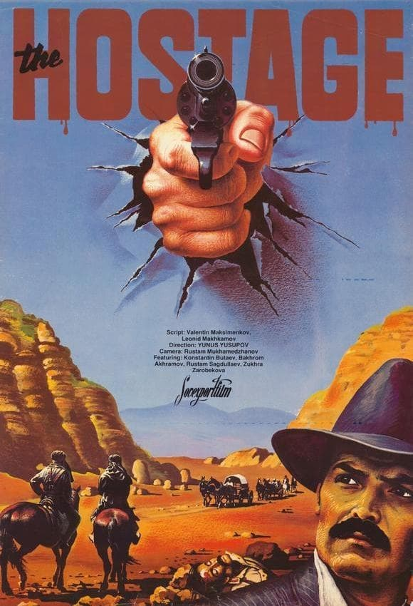 The Hostage (1985)