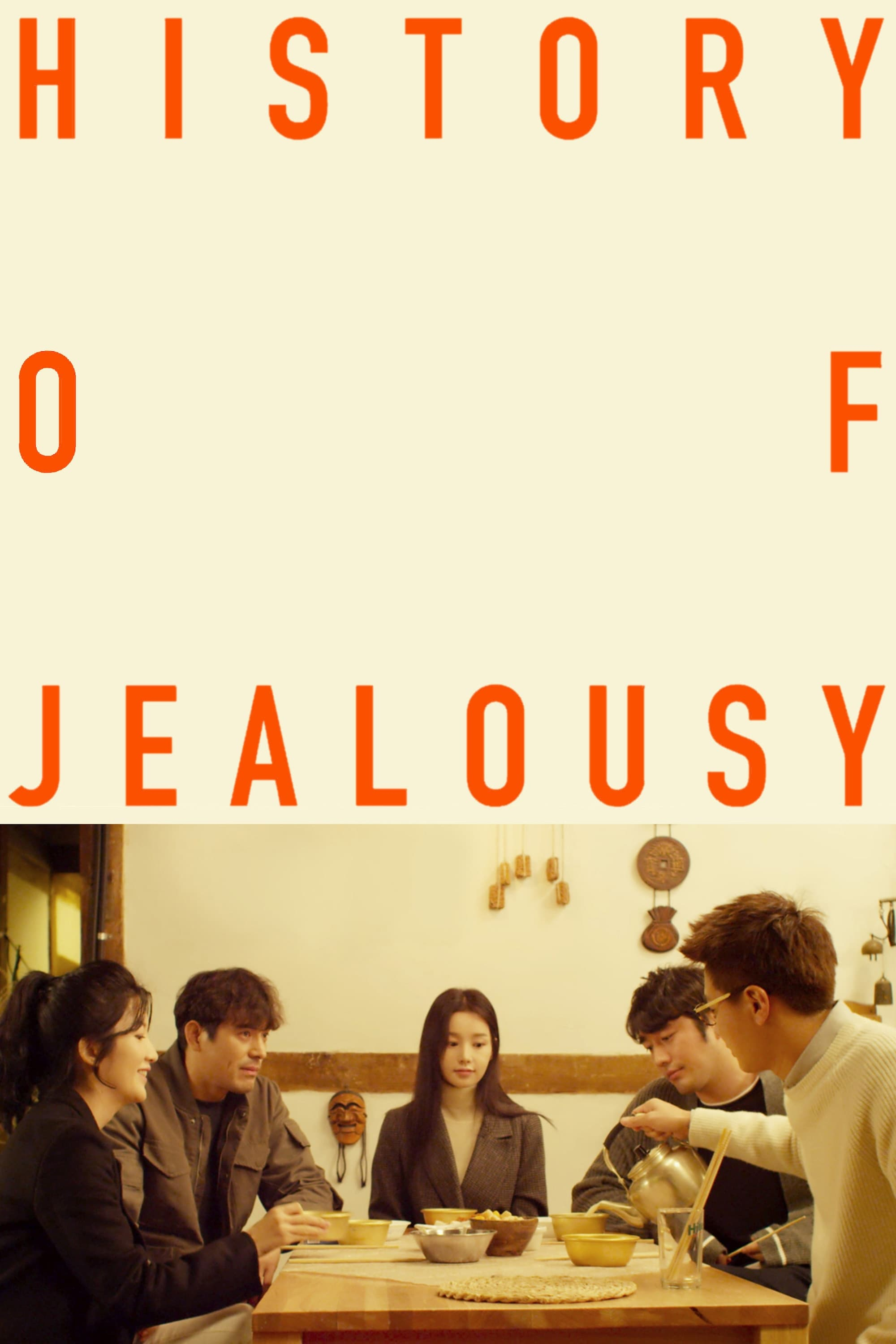 A History of Jealousy