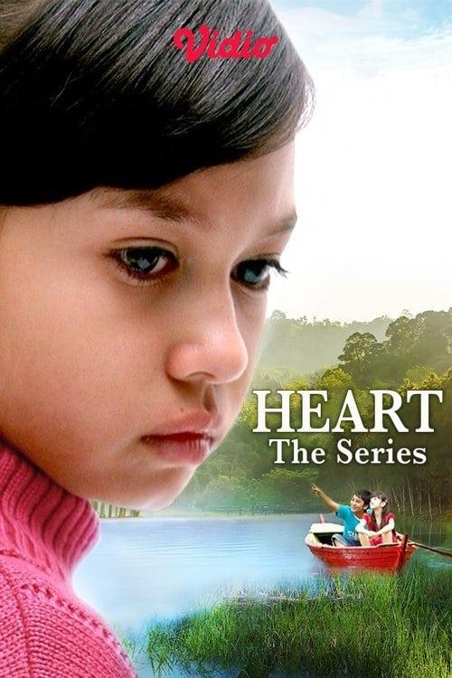 Heart Series (2007)