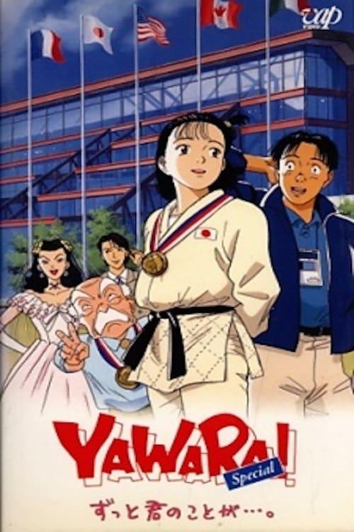 Ver Yawara! Zutto kimi no koto ga… Online HD Español (1996)