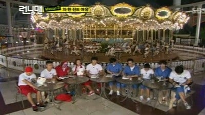 Running Man Season 1 :Episode 9  Lotte World
