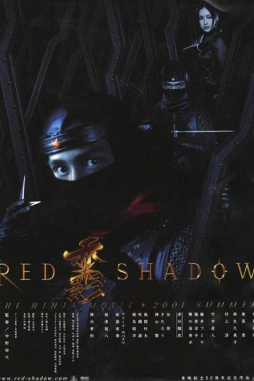 Red Shadow (2001)