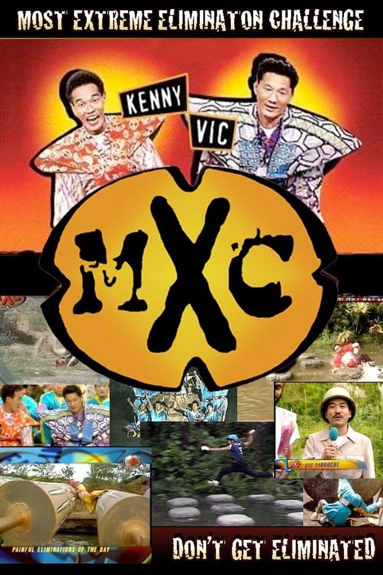 MXC (2003)