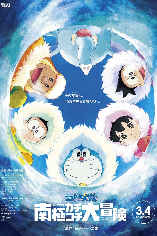 Doraemon y la gran aventura en la Antártida en Megadede