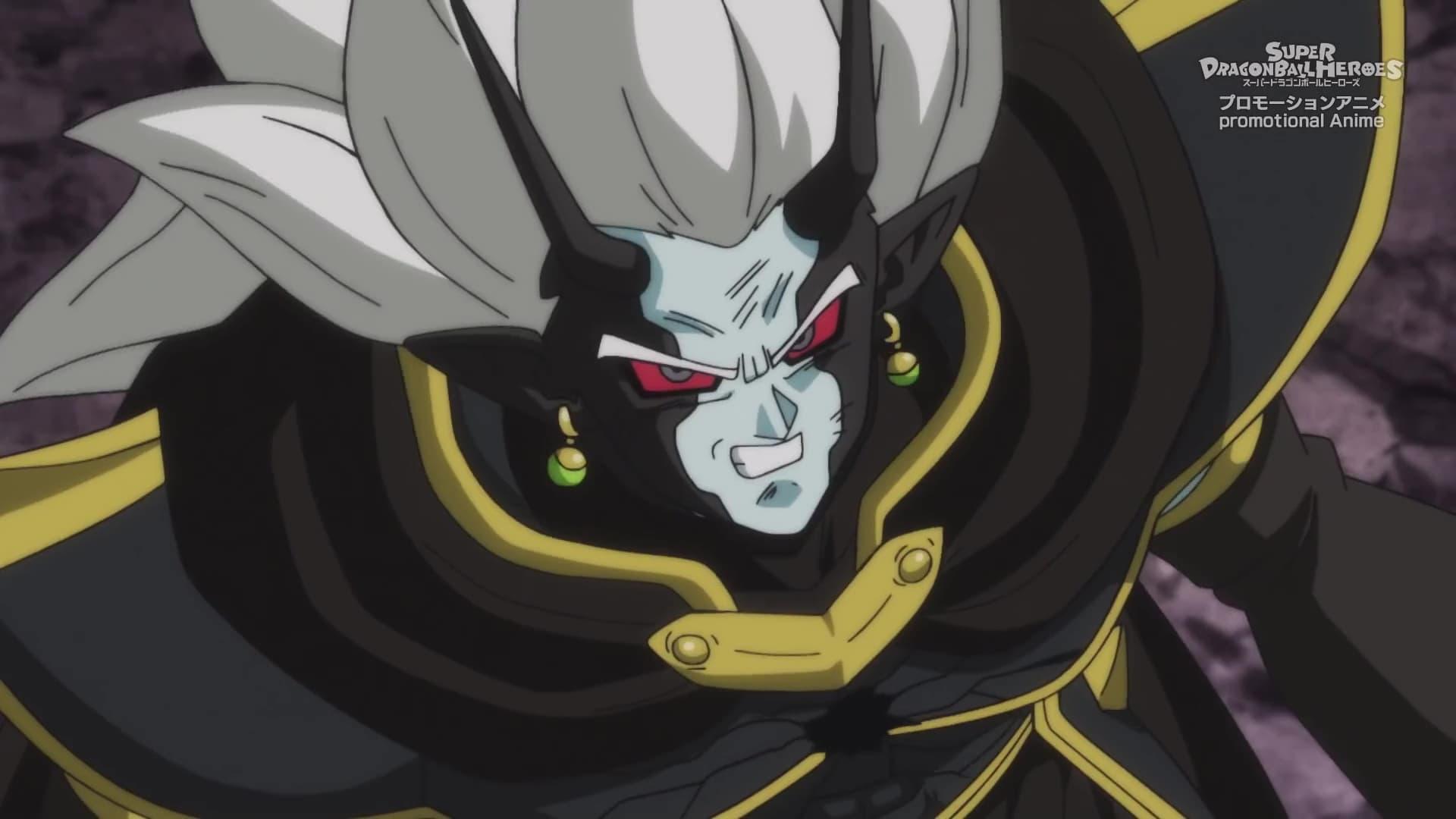 Super Dragon Ball Heroes Season 0 :Episode 1  Decisive Battle! Time Patrol vs. Dark King