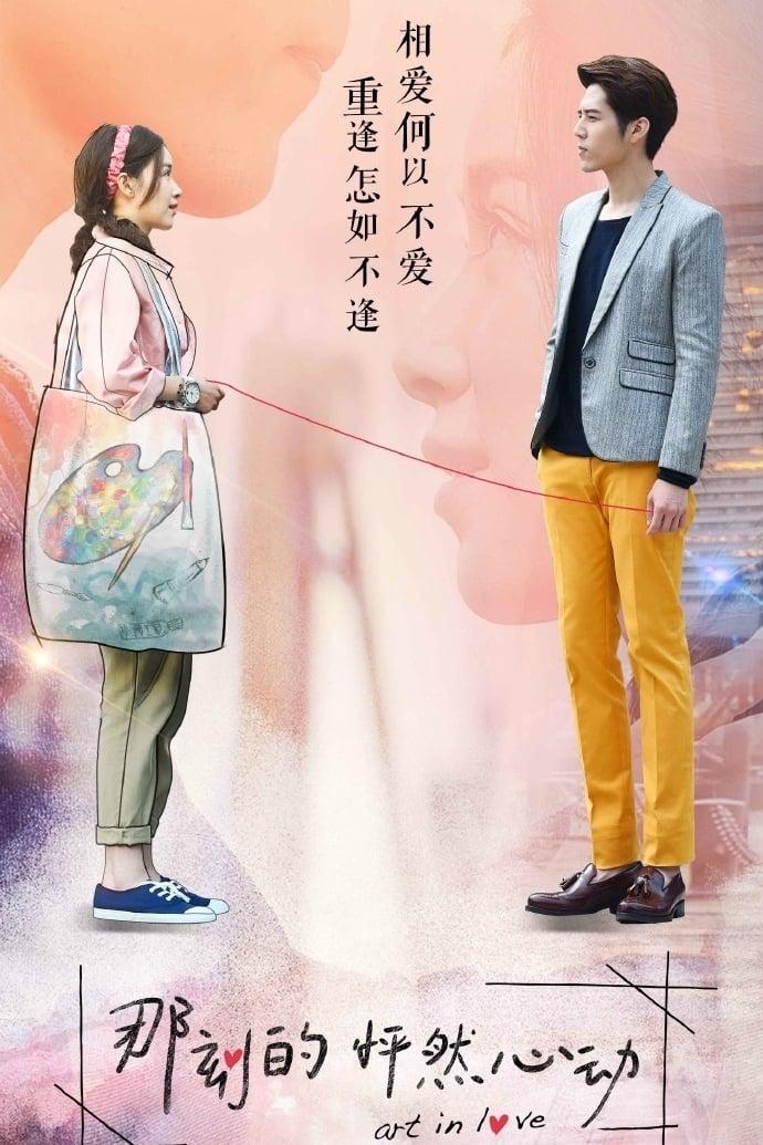 Art in Love ตอนที่ 1-39 พากย์ไทย [จบ] | ภวังค์รักต้องมนต์ | HD 1080p