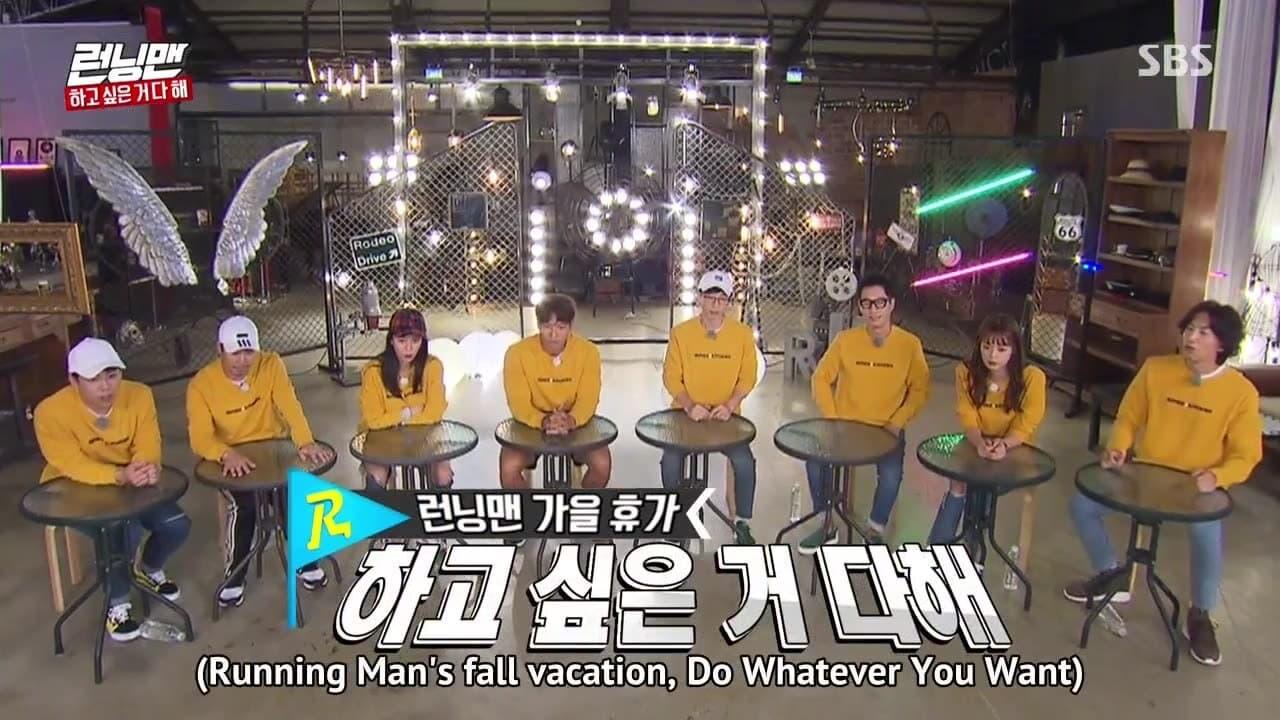 Running Man Season 1 :Episode 373  Do Whatever You Want