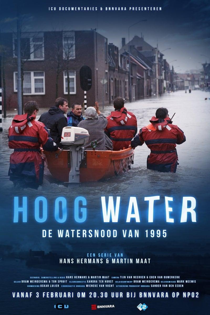 Hoog Water (2020)
