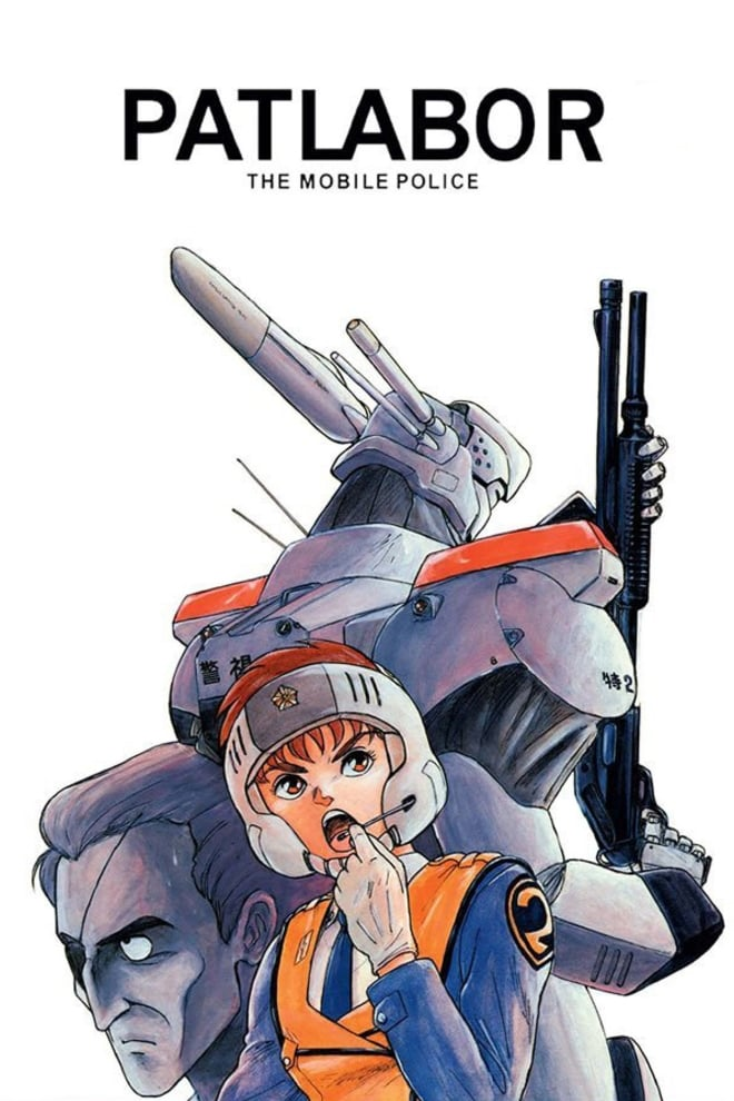 Patlabor: The Mobile Police (1988)