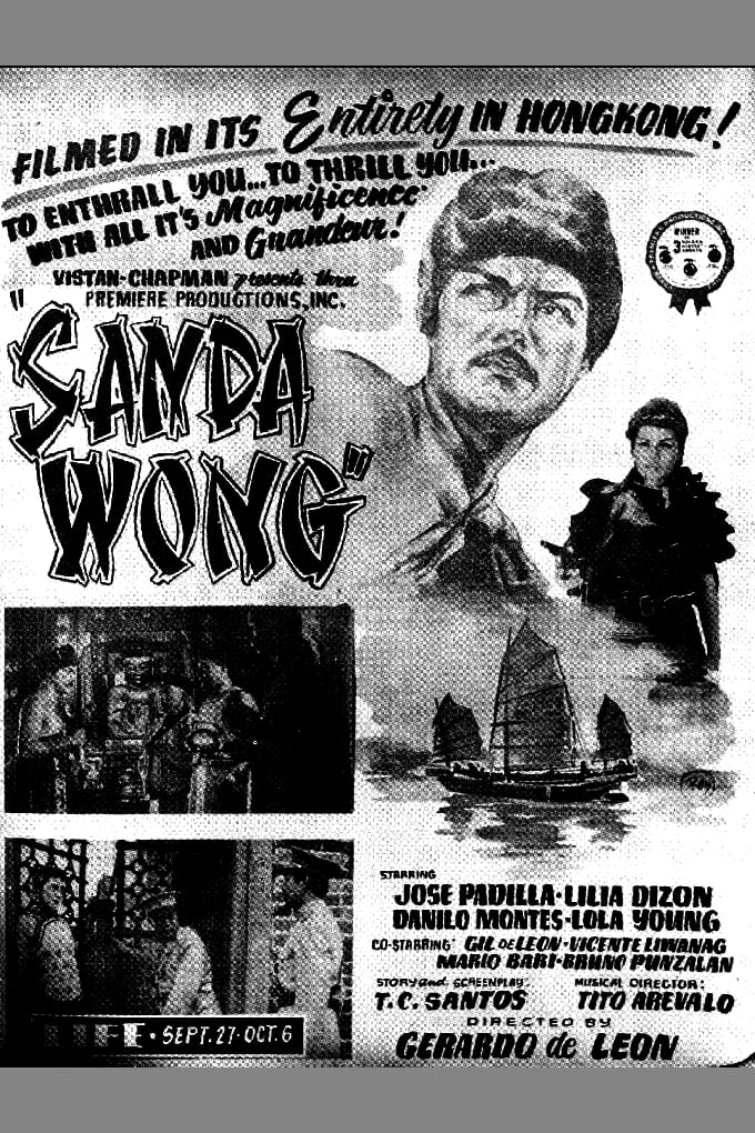 Sanda Wong (1955)