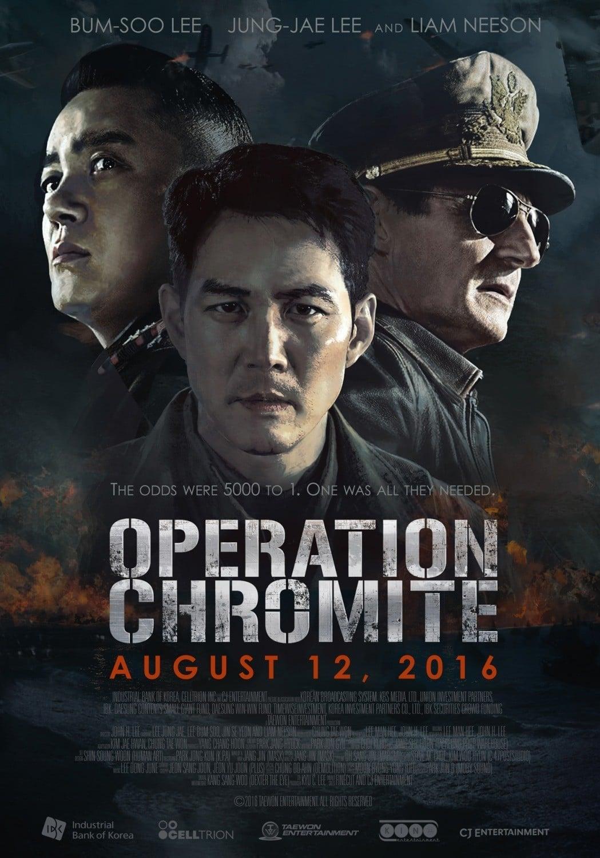 ოპერაცია ქრომიტი / Battle for Incheon: Operation Chromite