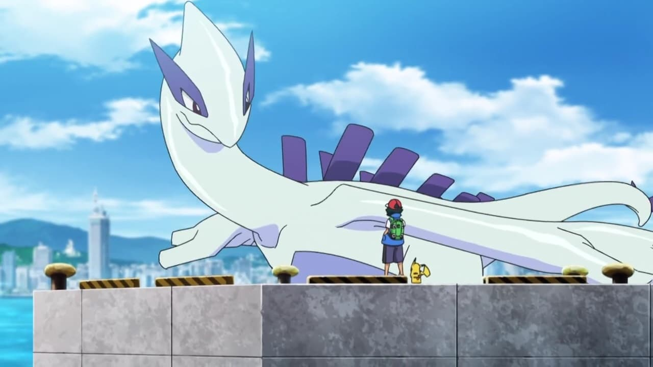 Pokémon Season 23 :Episode 2  On Lugia They Go, Ash and Go!