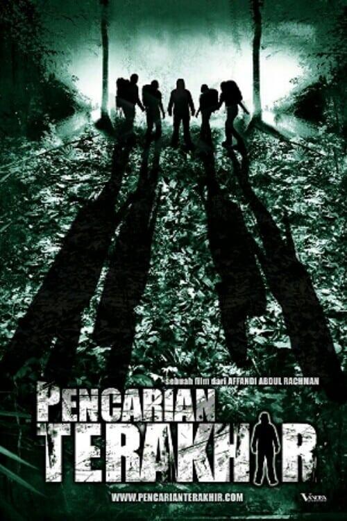Ver Pencarian Terakhir Online HD Español (2008)