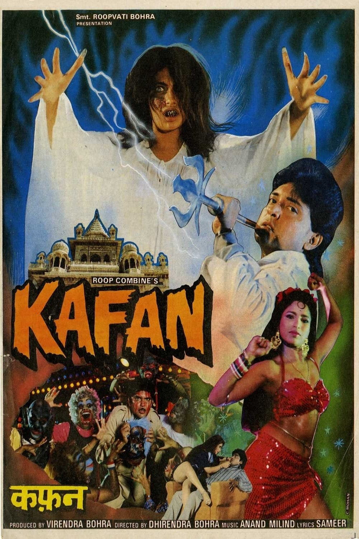 Ver Kafan Online HD Español (1990)