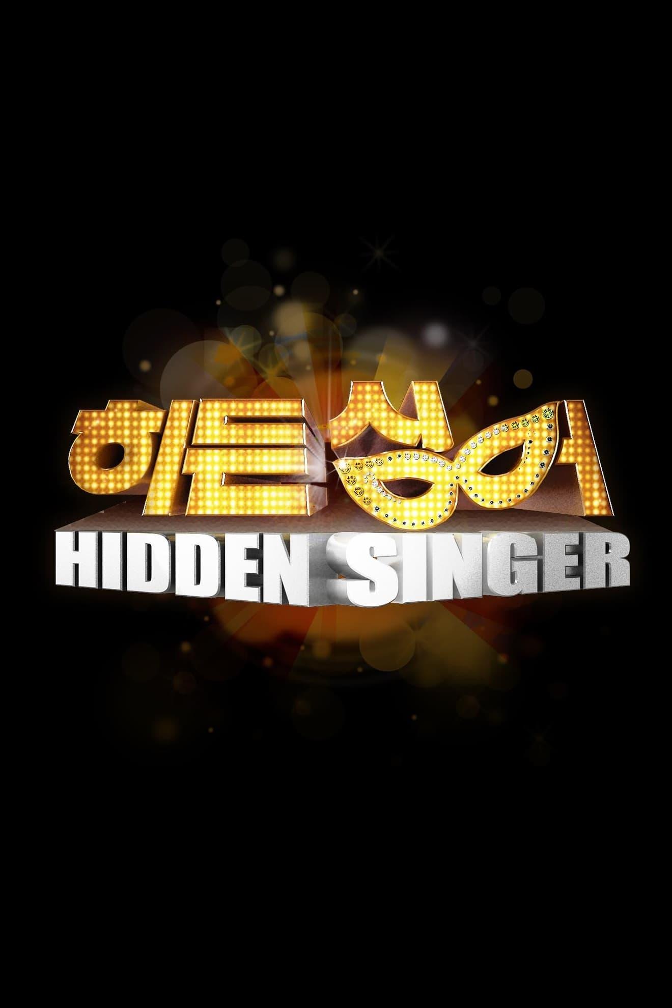Hidden Singer (2012)