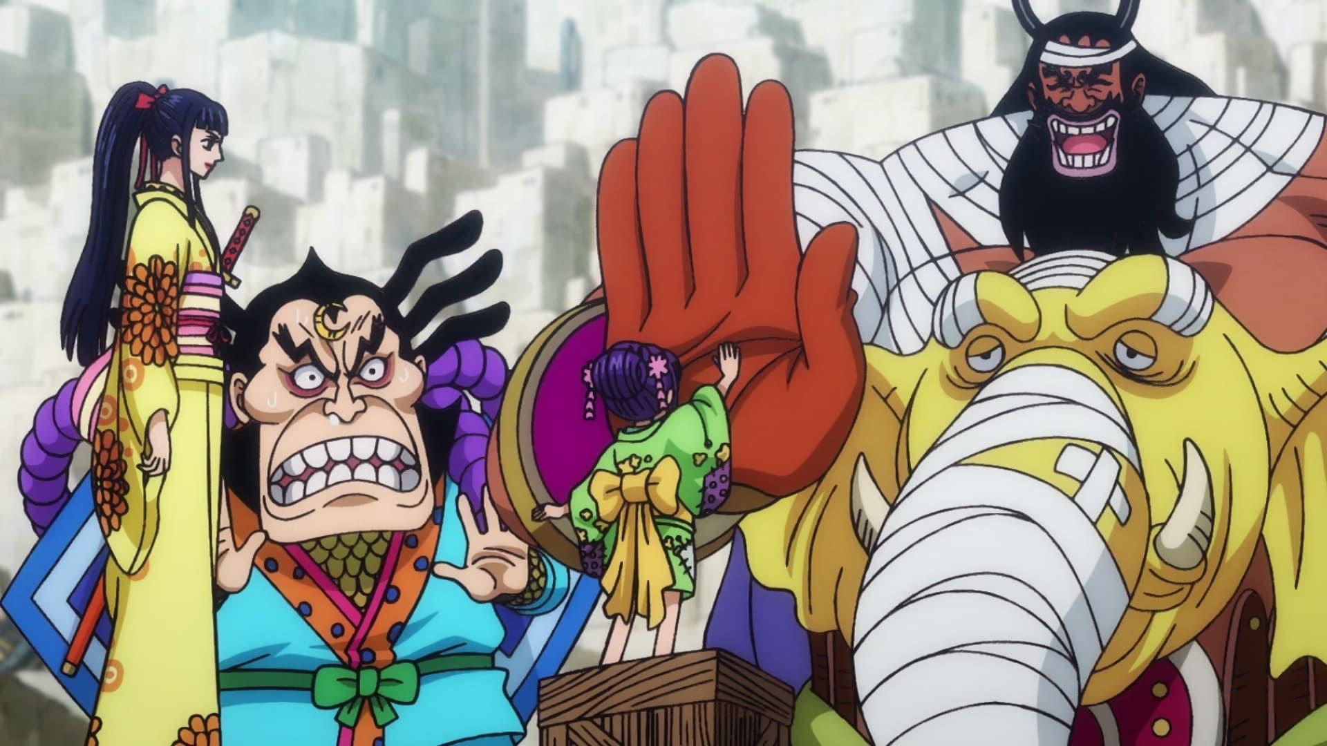 One Piece Season 21 :Episode 953  Hiyori's Confession! Reunion at the Bridge of Thieves!