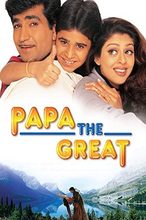 Ver Papa the Great Online HD Español (2000)