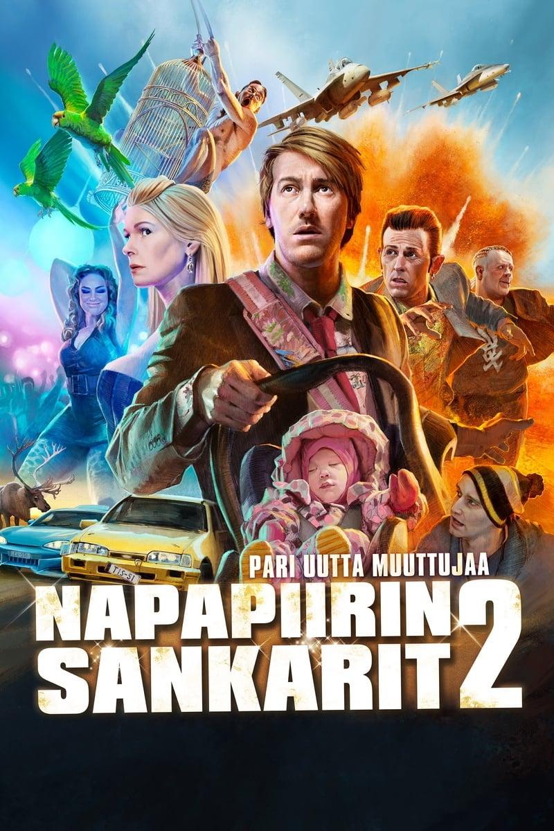Lapland Odyssey 2 (2015)