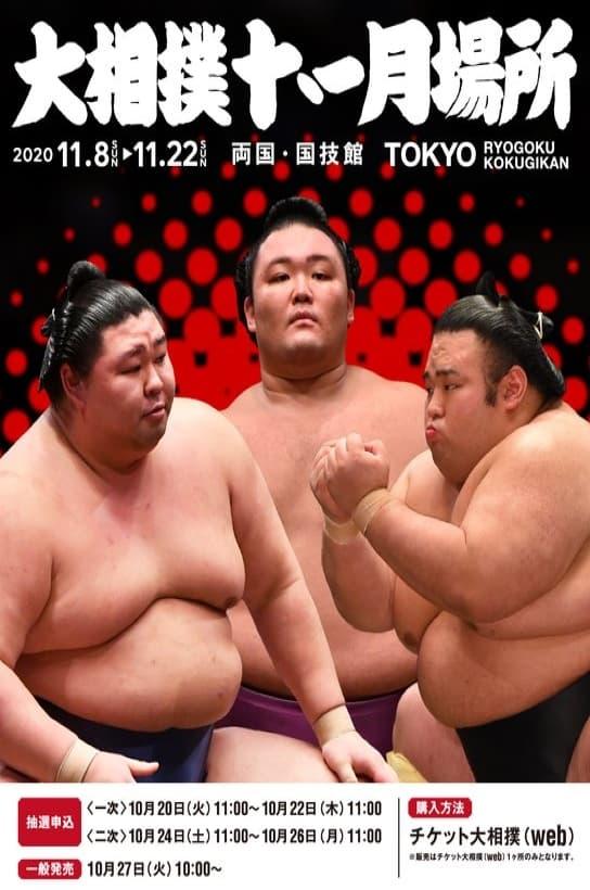 Grand Sumo Season 2