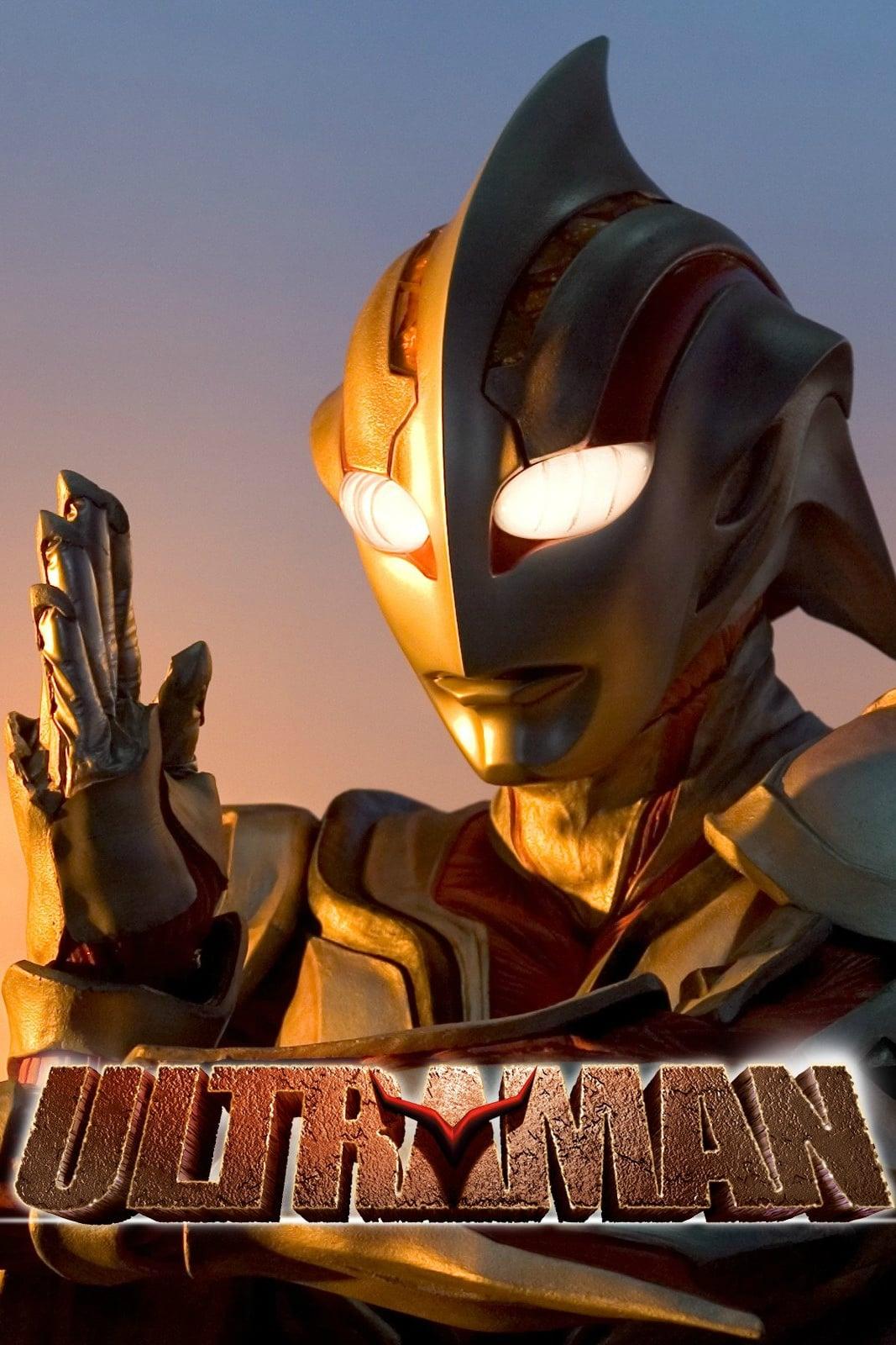 Ultraman: The Next (2004)