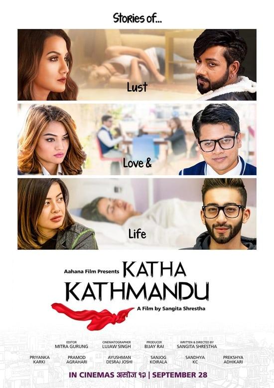 Katha Kathmandu (2018)