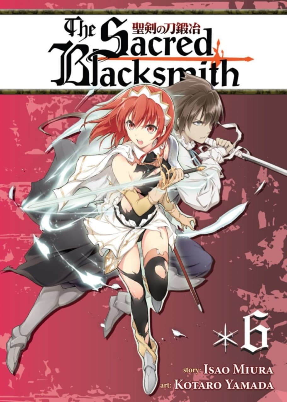 The Sacred Blacksmith (2009)