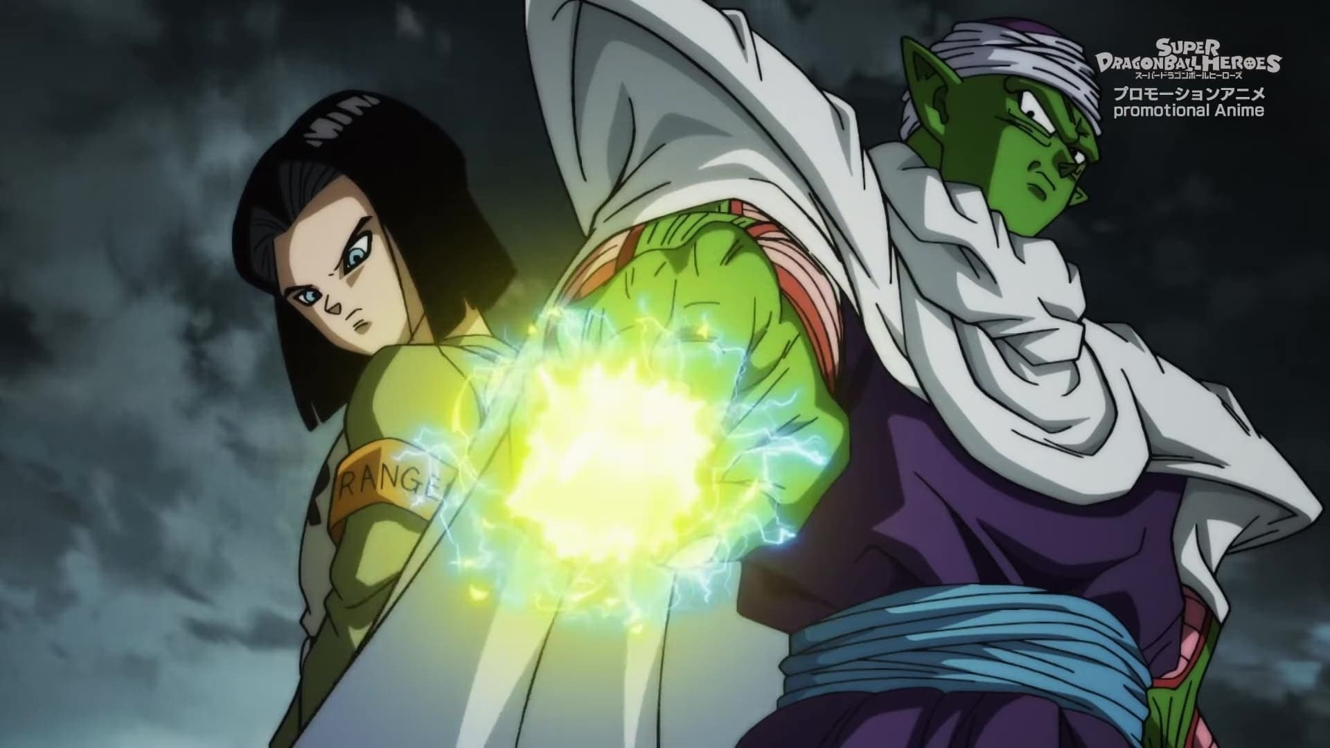 Super Dragon Ball Heroes Season 2 :Episode 7  Super Hearts Joins the Fight! An All-Out Earth-Shaking Battle!