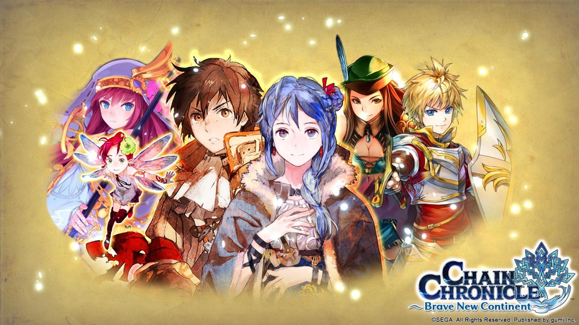 Chain Chronicle Serien Stream