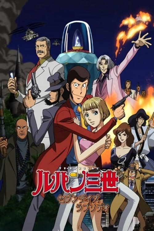 Lupin the Third: Seven Days Rhapsody (2006)