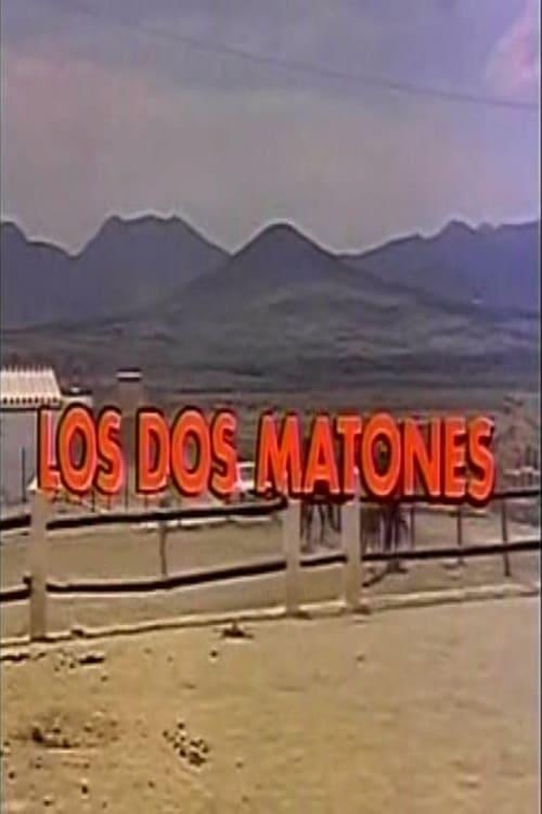 Ver Los dos matones Online HD Español (1983)