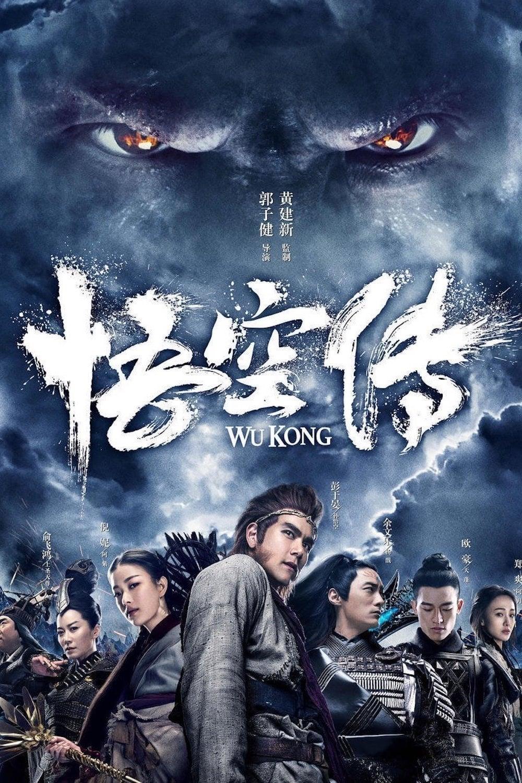 Download Wukong (2017) Dual Audio [Hindi-Chinese] 480p [400MB] | 720p [950MB]