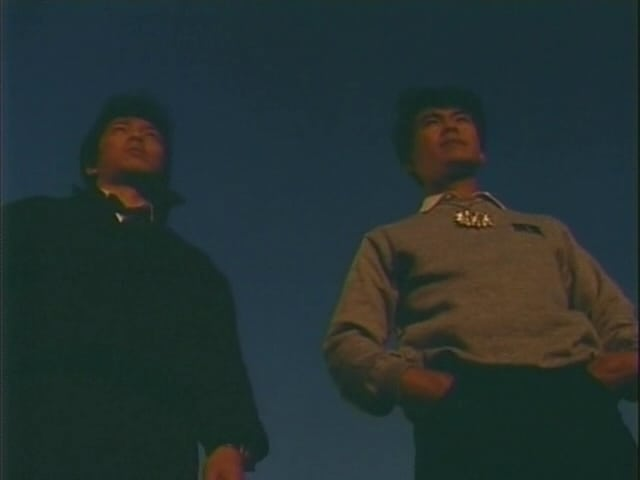 Super Sentai Season 9 :Episode 7  Sadly a Space Beastman!
