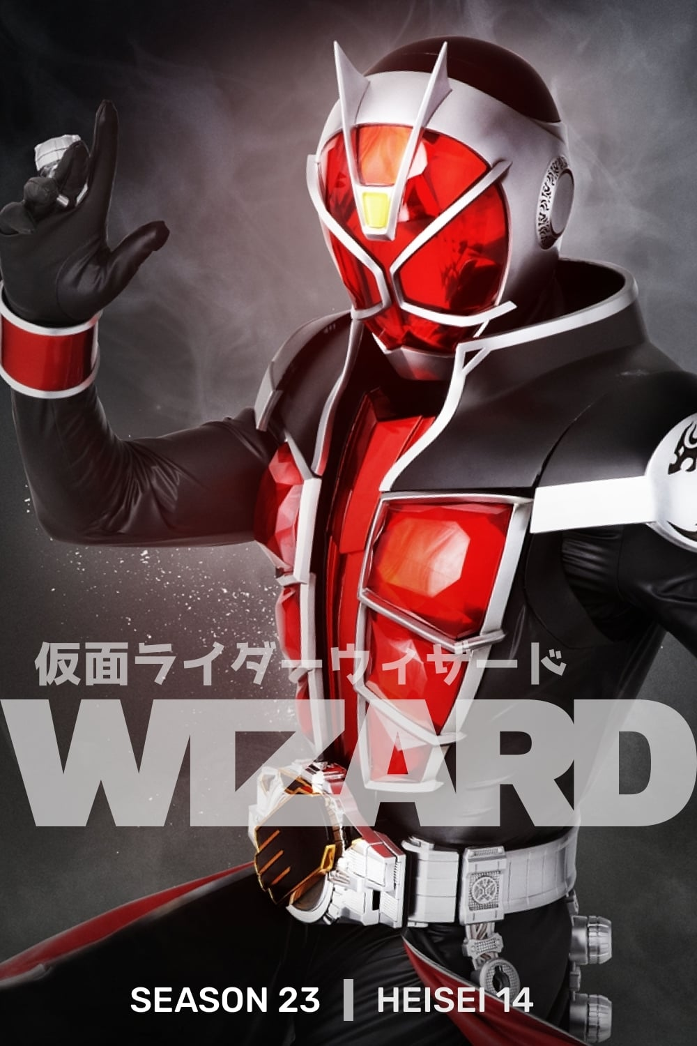 Kamen Rider - Season 21 Episode 30 : King, Panda, Memory of Flame Season 23