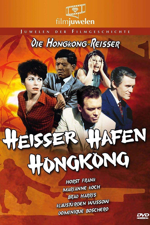 Hong Kong Hot Harbor (1962)