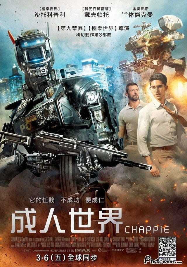 Poster and image movie Film Chappie - Chappie - Chappie -  2015